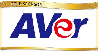 AVer Sponsor Banner